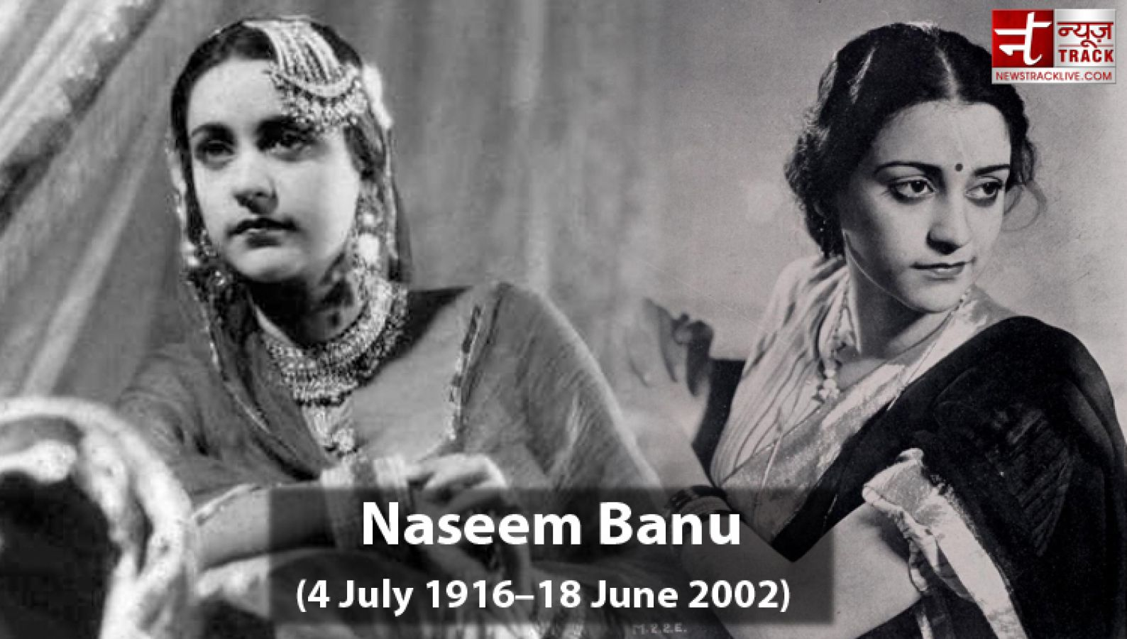Naseem Bano: Hindi cinema's beauty queen, used to be behind the ...