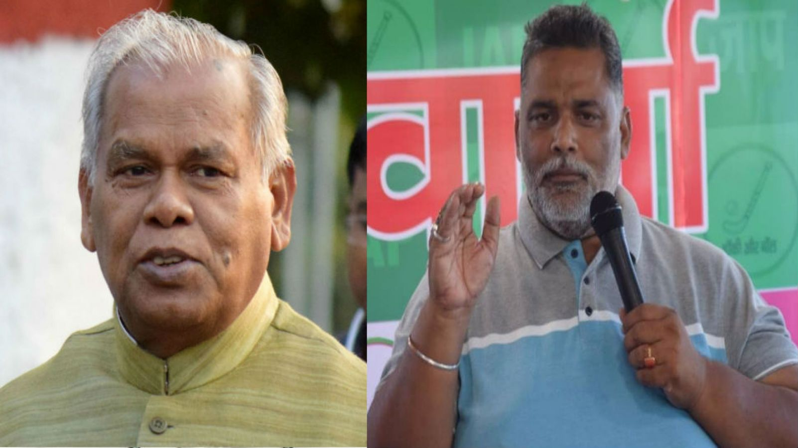 We are with Grand Alliance: Jitan Ram Manjhi On Pappu Yadav's ...