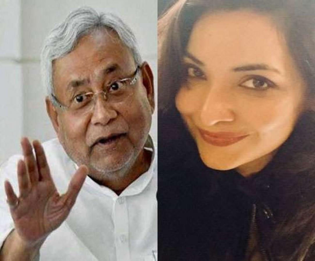 JDU leader's daughter dominated in Bihar, told herself Nitish's ...
