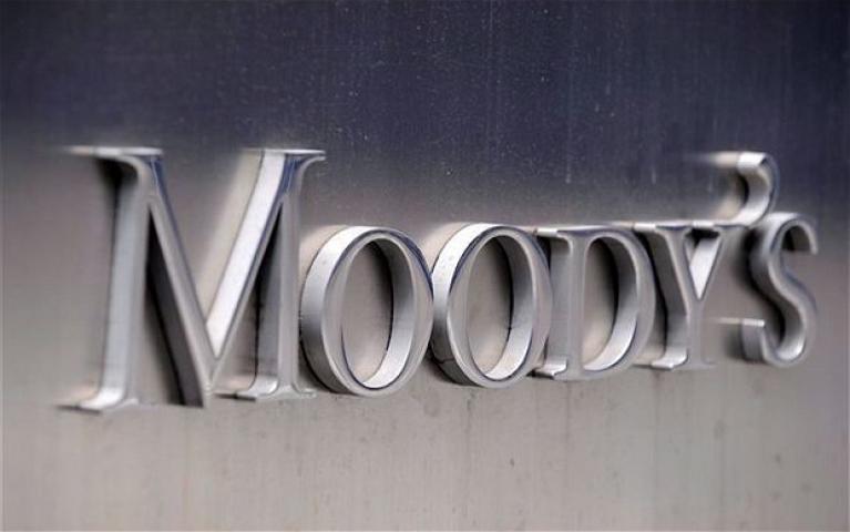 भारत की विकास दर 7.5 फीसदी रहेगी : मूडीज