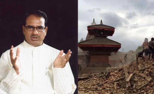 शिवराज भूकंप पीडितों के साथ, प्रधानमंत्री राहत कोष में देंगे पांच करोड़