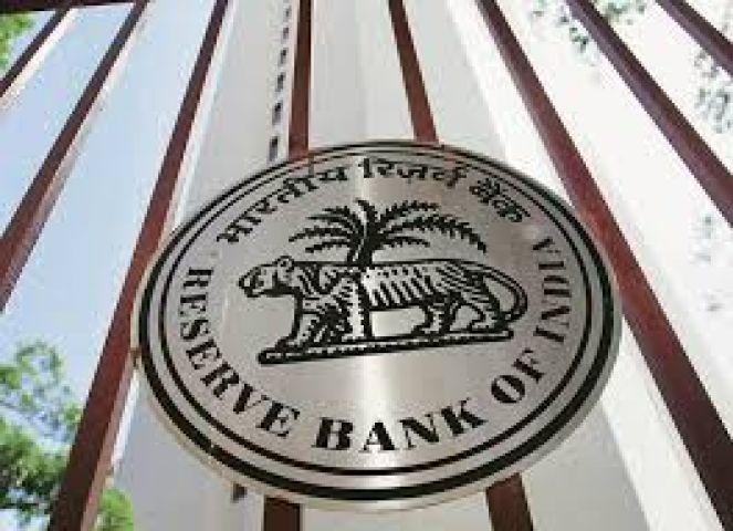 RBI puts rupee RR at 66.5460 against USD