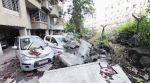 Wall collapses in Thane, crushed nine cars