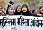 Central Government:Urges to ban on triple talaq