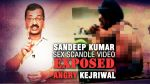 AAP minister Sandeep Kumar, 'Sex Scandal' video exposed: News Track Exclusive