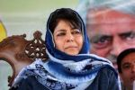 CM Mehbooba held all-party meet on Kashmir situation