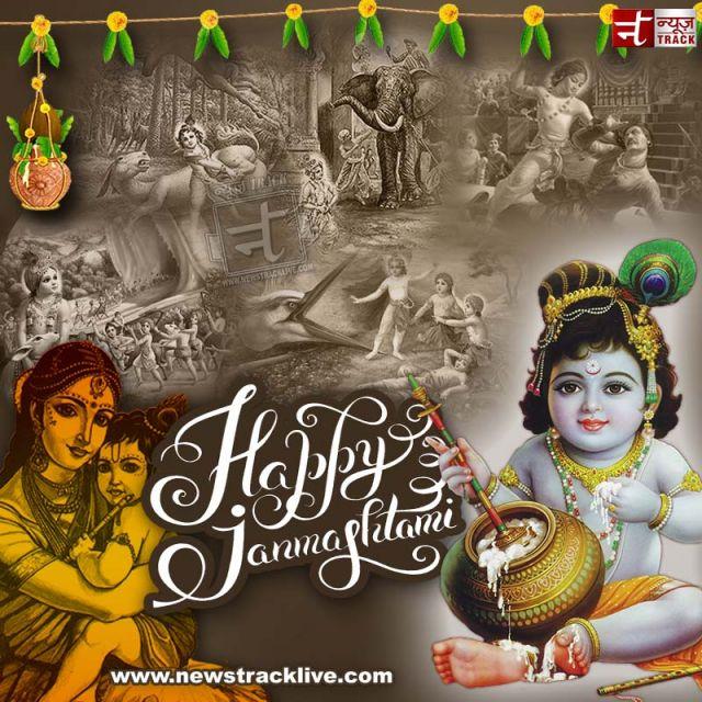 Dahi Handi festival 'Janmashtami', the birthday of Lord Krishna