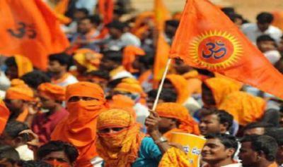 6 अप्रैल को देशभर में विजय महामंत्र जप का अनुष्ठान करेगी विहिप