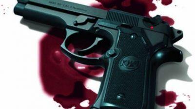 Man shot dead in front of his son in Delhi, investigation underway