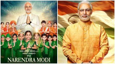 तमाम रुकावटों के बाद हो गया फैसला, इस तारीख को रिलीज होगी 'पीएम नरेंद्र मोदी'