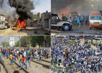 बड़ी खबर: SC/ST एक्ट पर हिंसा सुनियोजित थी-रिपोर्ट