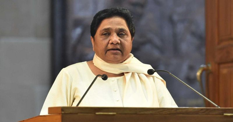 मायावती ने मुसलमानों से की थी वोट की अपील, चुनाव आयोग ने लिया स्वतः संज्ञान