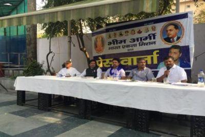 भीम आर्मी का 18 अप्रैल को दिल्ली जाम करने का प्लान