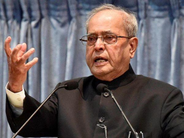 पूर्व राष्ट्रपति प्रणब मुखर्जी के अनुसार, भारत को है ऐसे नेताओं की जरूरत