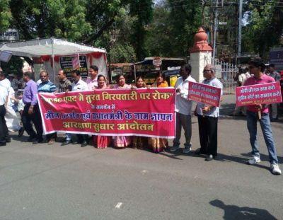 भारत बंद: मध्य प्रदेश के कई जिलों में धारा 144 लागू