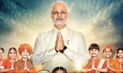 EC का शिकंजा, 'पीएम नरेंद्र मोदी' को सबसे बड़ा झटका, चुनाव तक रिलीज नहीं होगी फिल्म