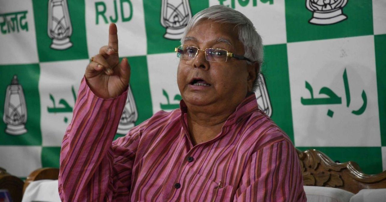 झारखंड में राष्ट्रीय जनता दल ने जारी किया घोषणापत्र