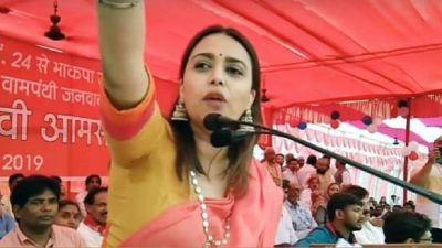 VIDEO: 'लाल सलाम' कहकर चुनाव प्रचार में कूदी स्वरा, कन्हैया कुमार के लिए मांगे वोट