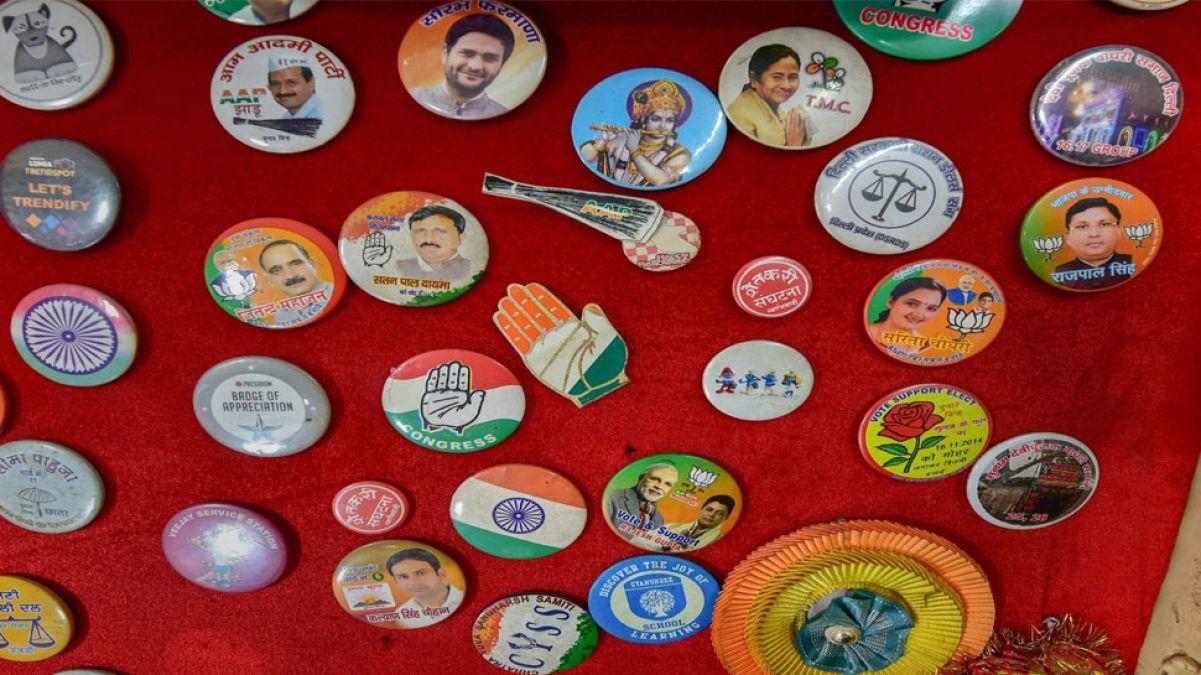 नमो और प्रियंका साड़ी से सज गया चुनावी बाज़ार, सभी पार्टियों का सामान है तैयार