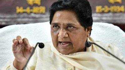 भाजपा पर मायावती का आरोप, कहा पहले चरण के मतदान में की गड़बड़ी...