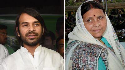 राबड़ी देवी का दावा, दोनों भाइयों में कोई विवाद नहीं, जल्द घर वापसी करेंगे तेजप्रताप