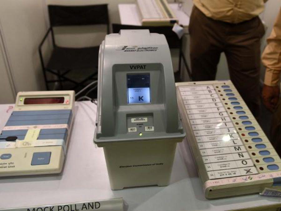 विपक्ष की संयुक्त प्रेस वार्ता, कहा- EVM की बटन दबाने पर दूसरी पार्टी को जाता है वोट