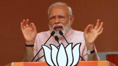 अलीगढ़ में गरजे पीएम मोदी, कहा- कांग्रेस ने बाबा साहेब आंबेडकर के साथ किया धोखा