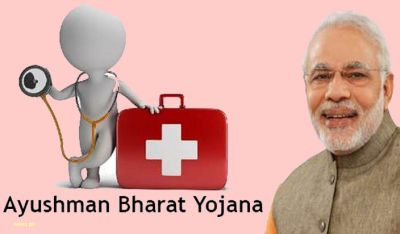 पीएम मोदी बीजापुर पहुंचे, करेंगे 'आयुष्मान भारत' का शुभारम्भ