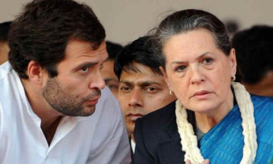 भाजपा नेता ने तोड़ी मर्यादा, राहुल गाँधी को दी माँ की गाली