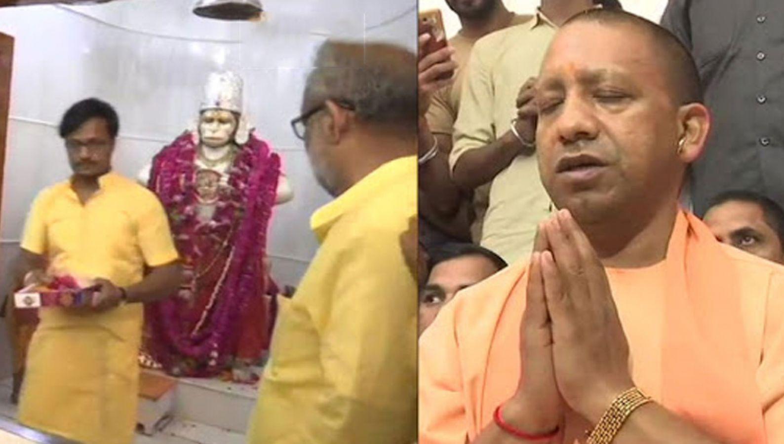 सीएम योगी ने निकाला चुनाव आयोग के प्रतिबन्ध का तोड़, पहुंचे हनुमान मंदिर