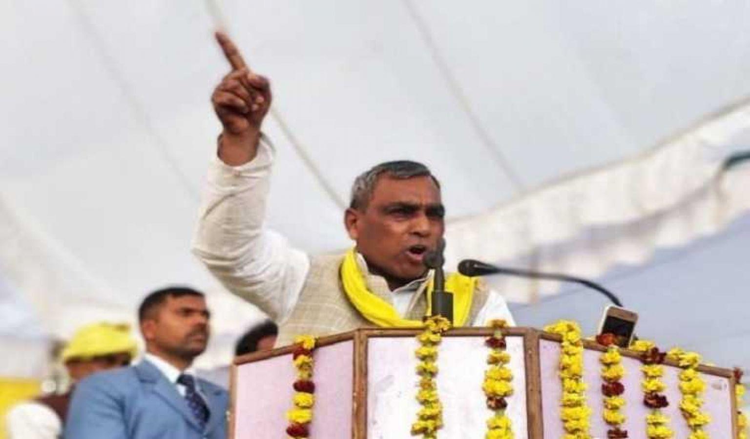 लोकसभा चुनाव 2019 : ओम प्रकाश राजभर की पार्टी सुभासपा ने घोषित किये 39 प्रत्याशी
