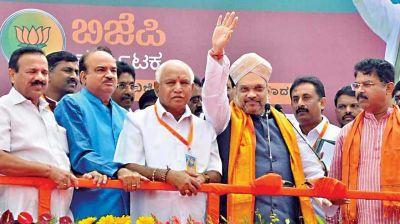 कर्नाटक चुनाव : भाजपा ने जारी की दूसरी सूची..
