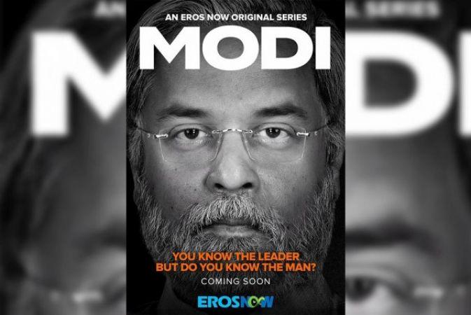 बायोपिक के बाद अब पीएम मोदी की वेब सीरीज पर लगी रोक, चुनाव आयोग ने दिए निर्देश