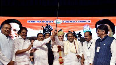 कर्नाटक में कांग्रेस ने खड़ी कि करोड़पतियों की फौज