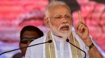 बिहार में बोले पीएम मोदी, कहा- बाबा साहब के आरक्षण को कोई हाथ नहीं लगा सकता