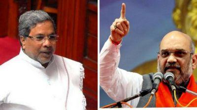 कर्नाटक विधानसभा चुनाव : भाजपा ने जारी की तीसरी सूची