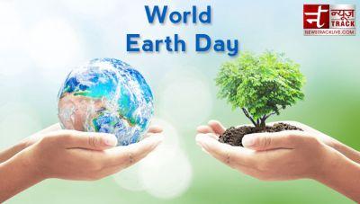 हर साल 22 अप्रैल को मनाया जाता है विश्व पृथ्वी दिवस, इस तरह हुई थी शुरुआत