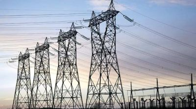 म.प्र में अघोषित बिजली कटौती को लेकर बिजली कर्मचारियों पर बड़ी कार्रवाई, कई सस्पेंड