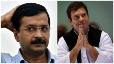 राहुल गाँधी का बड़ा बयान, कहा- आखिरी सेकंड तक 'आप' से गठबंधन को तैयार लेकिन...