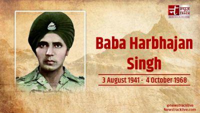बाबा हरभजन सिंह जयंती विशेष : मंदिर में भगवान की तरह पूजा जाता हैं यह सैनिक