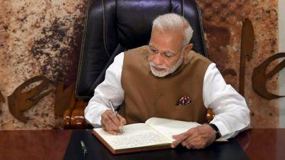PM ने की दुनिया की सबसे बड़ी हेल्थ पॉलिसी की समीक्षा, 15 अगस्त को होगी लॉन्चिंग