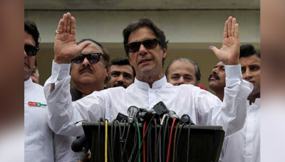 11 अगस्त नहीं इस दिन होगा इमरान खान का शपथ ग्रहण समारोह