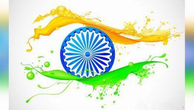 स्वतंत्रता दिवस के दिन चंडीगढ़ में होगा यह ख़ास शो