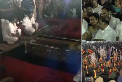 अलविदा : अस्त हुआ राजनीति का सूरज, मरीना बीच पर दफ़नाए गए करूणानिधि