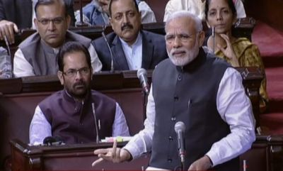 उपराष्ट्रपति हामिद अंसारी के सम्मान में PM नरेंद्र मोदी ने दिया भाषण