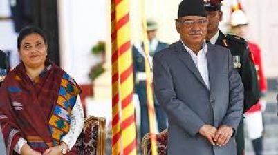 नेपाल के पूर्व प्रधानमंत्री और एनसीपी के नेता दहल की भारत यात्रा तय