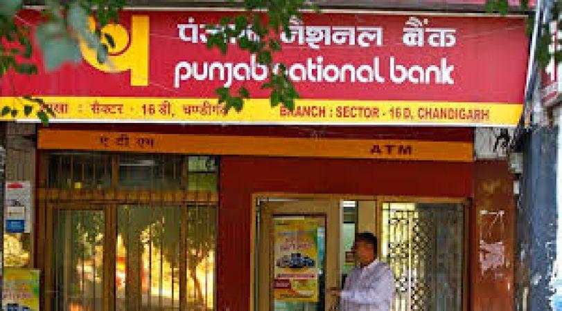 PNB घोटाला : इलाहाबाद बैंक की MD ऊषा बर्खास्त