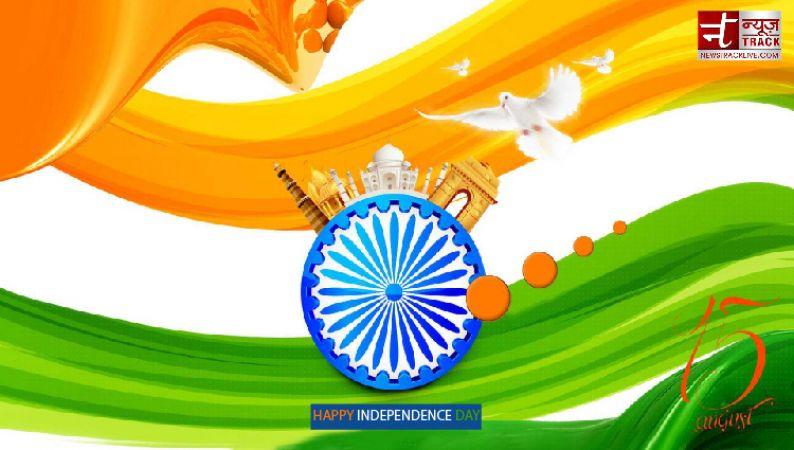 स्वतंत्रता दिवस शायरियां : कुछ याद उन्हें भी कर लो.. जो लौट के घर न आए..