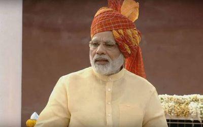 स्वाधीनता दिवस पर  PM  ने की तीन तलाक की बात, लोग हुए ट्विटर पर सक्रिय