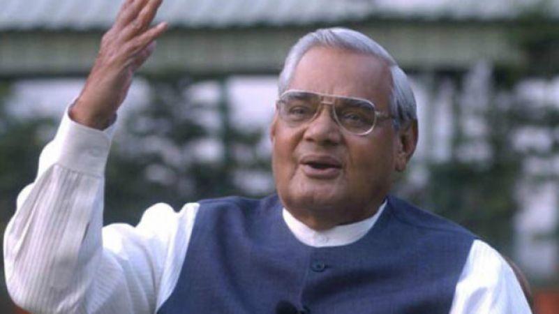 पहले भी मौत को हरा चुके है पूर्व प्रधानमंत्री अटल बिहारी वाजपेयी